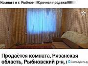 Комната 14 м² в 4-ком. кв., 4/5 эт. Рыбное