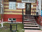 Продам помещение свободного назначения 34 м2 Тюмень