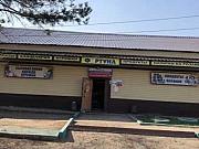 Продам бизнес Возжаевка