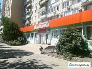 Продаётся нежилое помещение Астрахань
