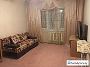 1-комнатная квартира, 30 м², 4/5 эт. Нерюнгри