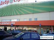 Офисное помещение, 14 кв.м. Липецк