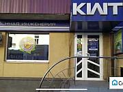 Сдам в аренду помещение на ул.Почтовой 2 Курск