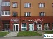 Торговое помещение, 53 кв.м. Калининград