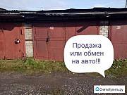 Гараж 21 м² Омутнинск