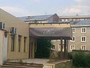 Помещение свободного назначения, 454.6 кв.м. Улан-Удэ