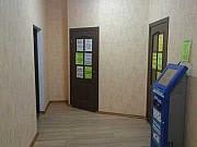Сдам офисное помещение, 12 кв.м. Сергиев Посад