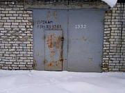 Гараж 30 м² Новозыбков