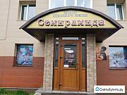Сдам Петропавловск-Камчатский