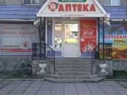 Помещение свободного назначения, 105 кв.м. Бийск