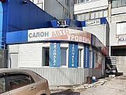 Помещение свободного назначения, 125 кв.м. Новокузнецк