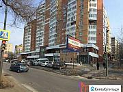 Продаем помещение в центре Хабаровска Хабаровск