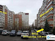 Офисное помещение, 3 кабинета, 70 кв.м. Волгоград