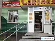 Продам магазин Рубцовск
