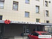 Офисное помещение, 25кв.м. Петрозаводск
