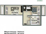 2-комнатная квартира, 54.8 м², 1/3 эт. Петрозаводск