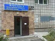 Торговое помещение, 45 кв.м. Димитровград