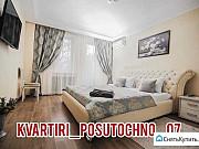 2-комнатная квартира, 60 м², 3/4 эт. Нальчик
