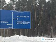 Продажа Аренда Грузовая Автостоянка готовый бизнес Излучинск