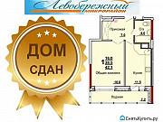 1-комнатная квартира, 42 м², 5/15 эт. Тула