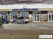 Торговое помещение, 180 кв.м. Липецк