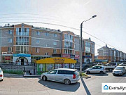 Коммерческая недвижимость Улан-Удэ