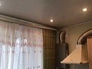1-комнатная квартира, 32.5 м², 1/2 эт. Новомосковск