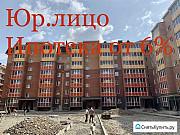 3-комнатная квартира, 77.2 м², 3/7 эт. Абакан