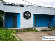 Помещение свободного назначения, 205 кв.м. Новозавидовский