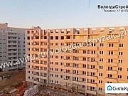 3-комнатная квартира, 63.1 м², 4/9 эт. Вологда