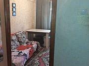 3-комнатная квартира, 54 м², 5/5 эт. Нерюнгри