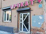 Продаю помещение Иркутск