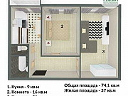 2-комнатная квартира, 74.1 м², 9/9 эт. Петрозаводск
