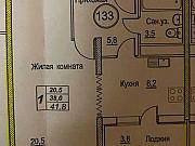 1-комнатная квартира, 41.8 м², 4/19 эт. Ставрополь