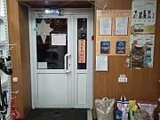 Помещение свободного назначения Новокузнецк