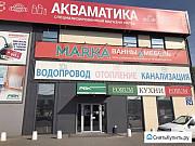 Аренда торговых площадей 50-150 кв.м Оренбург