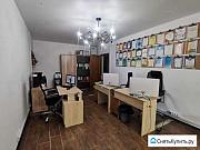 Офисное помещение сдается Нижневартовск