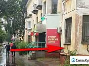 Квартира под офис или магазин Кирово-Чепецк