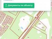 Участок 20 сот. Петропавловск-Камчатский