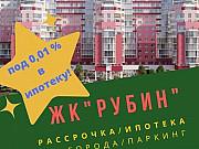 1-комнатная квартира, 34.9 м², 9/14 эт. Архангельск
