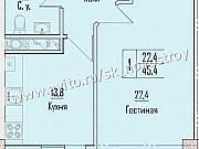 1-комнатная квартира, 45.4 м², 5/10 эт. Нальчик