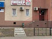 Офисное помещение, 59.1 кв.м. Ульяновск