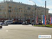 Торговое помещение на пл.Октября Барнаул