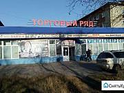 Торговое помещение, 1213 кв.м. Усолье-Сибирское