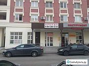 Свободного назначения 180 кв.м. Липецк