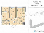 3-комнатная квартира, 63.1 м², 4/10 эт. Петрозаводск