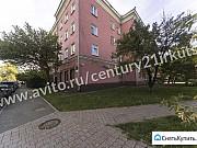 Офисное помещение, 238 кв.м. Иркутск
