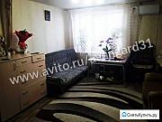 Комната 19.5 м² в 1-ком. кв., 8/14 эт. Белгород