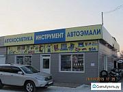 Торговое помещение, 70 кв.м. Абакан