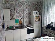1-комнатная квартира, 38.7 м², 2/2 эт. Ноябрьск